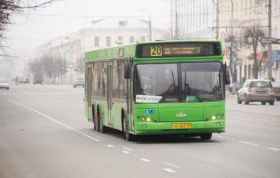 Увеличение количества автобусных рейсов