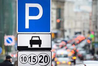 Парковка транспортных средств