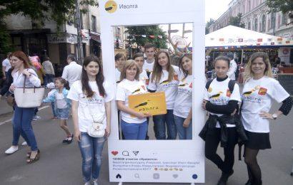 На День Города жителям и гостям Твери была презентована электронная карта «Иволга».