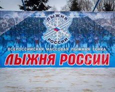 """Дополнительные автобусные рейсы на """"Лыжню России"""""""