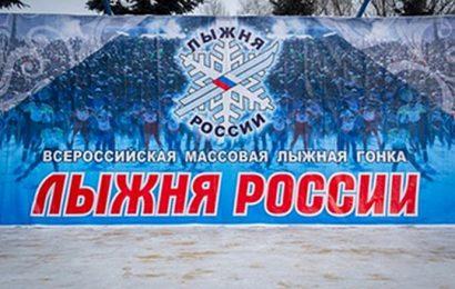Дополнительные автобусные рейсы на «Лыжню России»