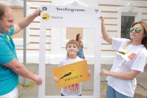 """На День Города жителям и гостям Твери была презентована электронная карта """"Иволга""""."""