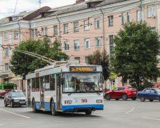 Изменение расписания троллейбусов.